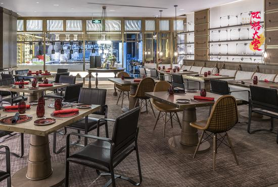 CHAR恰餐厅及酒廊