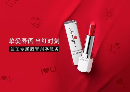 兰芝全新绝色丝润唇膏 专属刻字服务吴秀波个人资料身高