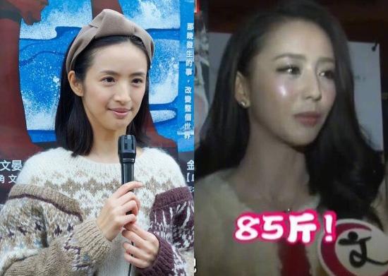 林依晨vs佟丽娅