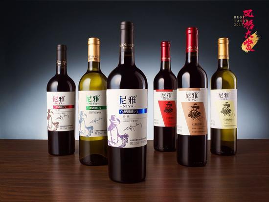 尼雅葡萄酒业公司