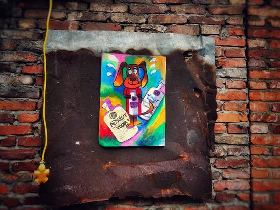 #百城绝对夜计划#邵阳站- 跨年点彩派艺术秀