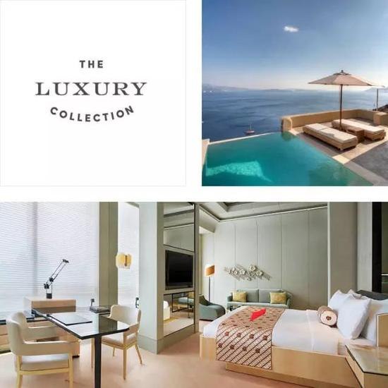 豪华精选酒店 The Luxury Collection