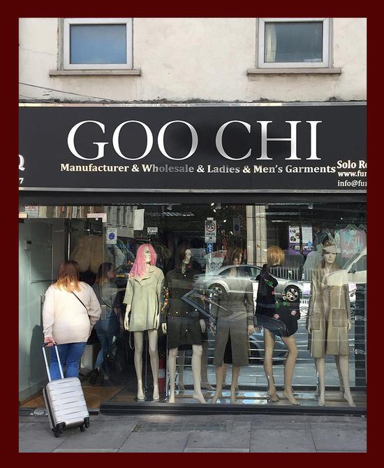 GOO CHI(GUCCI)