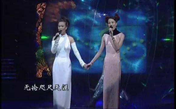 王菲那英合唱 《相约1998》
