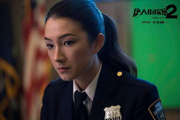 《唐人街探案2》帅女警