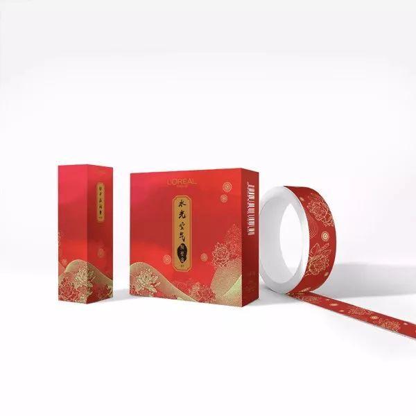 杨玉环限量礼盒