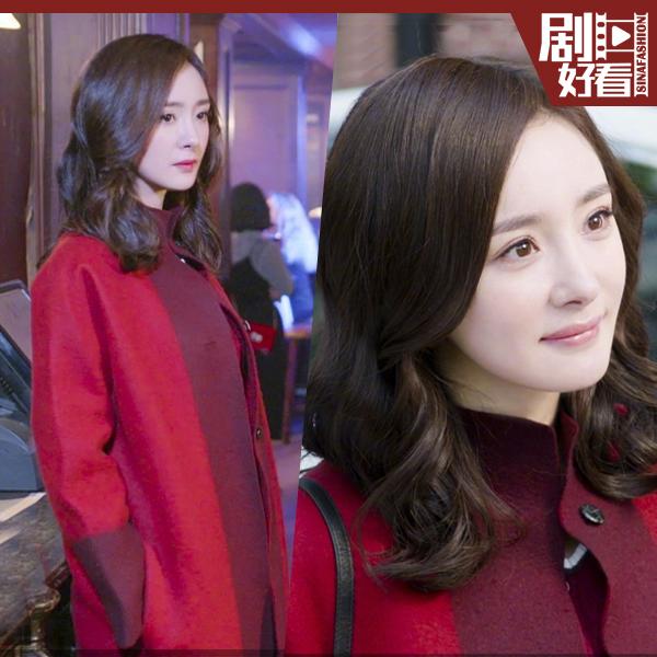 杨幂红色廓形大衣