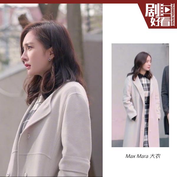 杨幂的白色大衣
