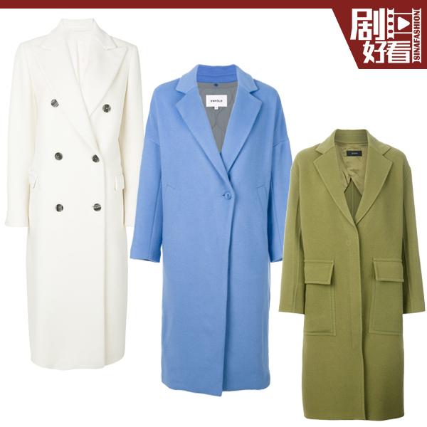纯色廓形大衣单品推荐