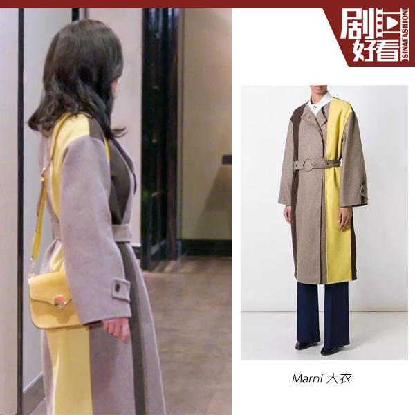 杨幂的拼色系带大衣