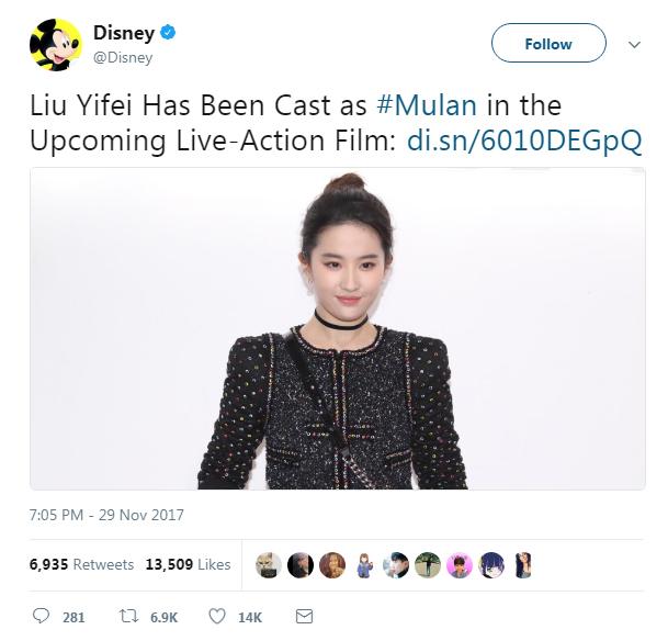 迪士尼官宣刘亦菲将出演真人版木兰