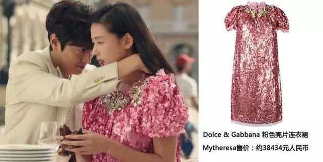 全智贤穿着四万多的Dolce&Gabbana粉色亮片裙