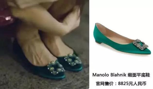 Manolo Blahnik缎面平底鞋