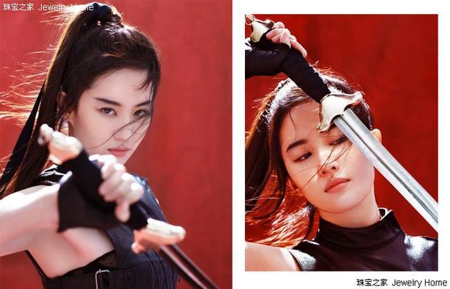 真人版电影《花木兰》女主刘亦菲