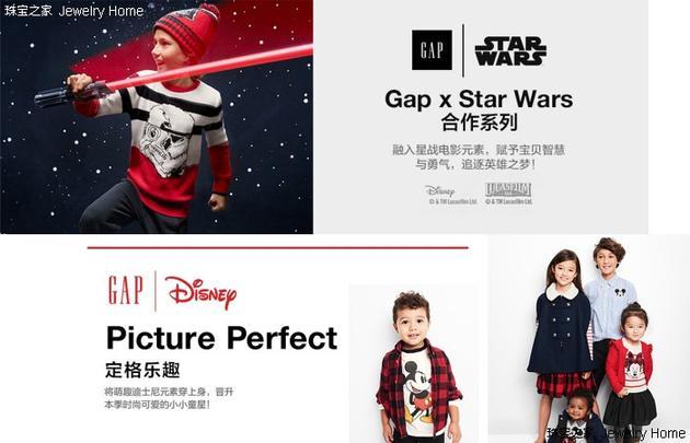 Disney迪士尼与Gap合作款