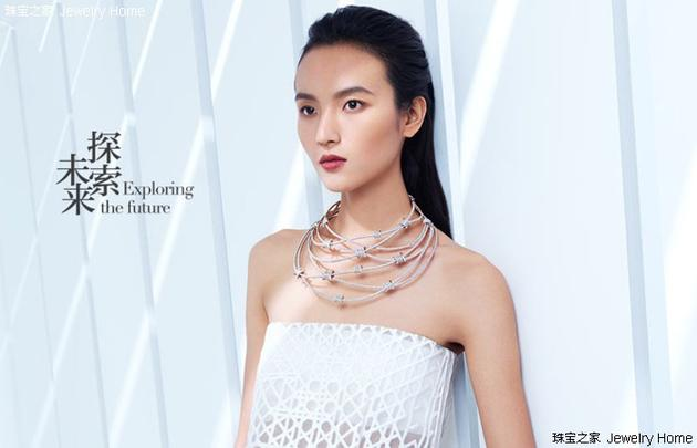 CHJ 潮宏基 时尚系列 释放系列 项链
