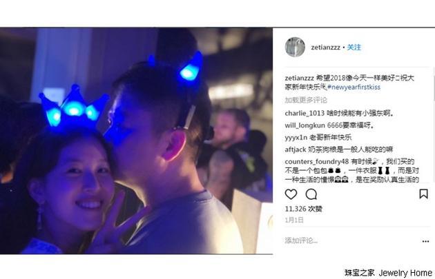 刘强东、章泽天跨年秀恩爱