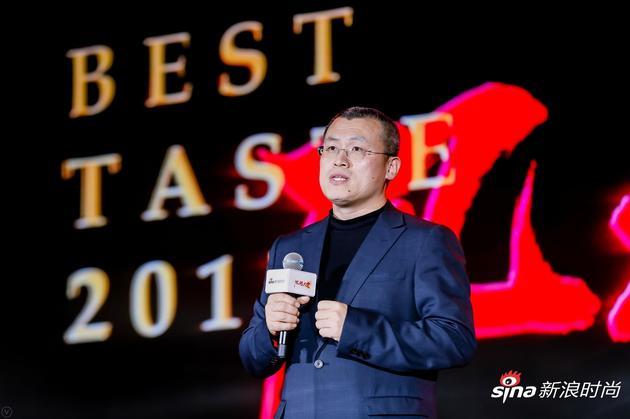 新浪网副总裁邓庆旭先生为2017风格大赏致开幕词