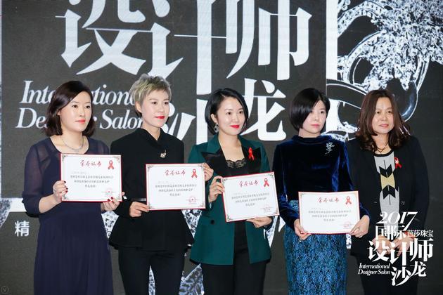阜阳艾滋病贫困孤儿救助协会会长张颖女士为珠宝捐赠爱心设计师颁发证书