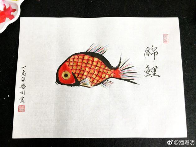 潘粤明绘画作品