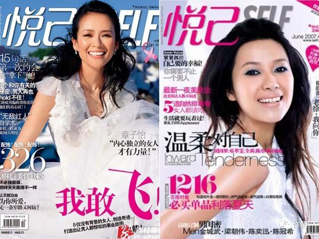 9本时尚杂志停刊