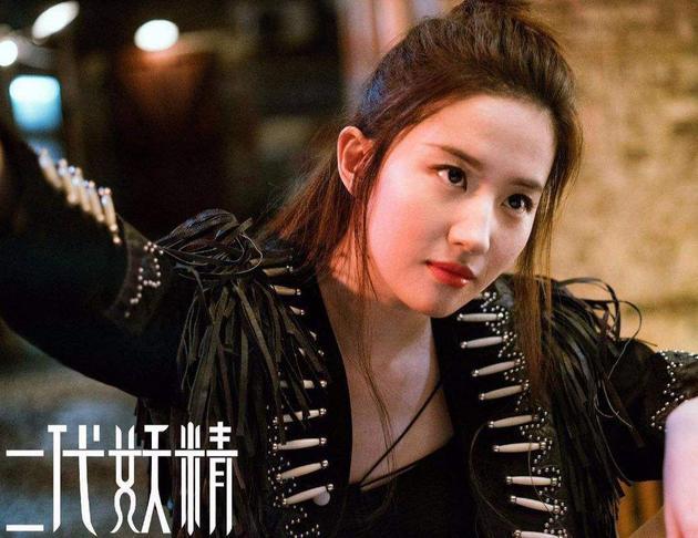 刘亦菲《二代妖精》率性造型