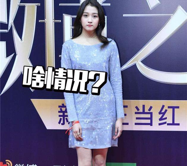 关晓彤又穿毁了一条裙子 本尊说:以后再改