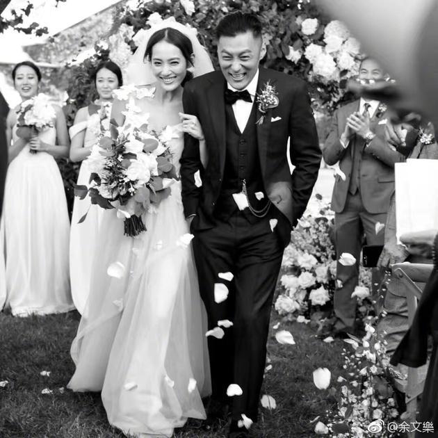 余文乐结婚