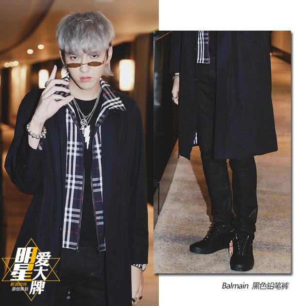 吴亦凡穿黑色铅笔裤
