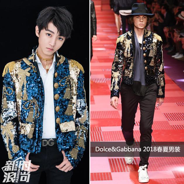 王俊凯穿Dolce&Gabbana