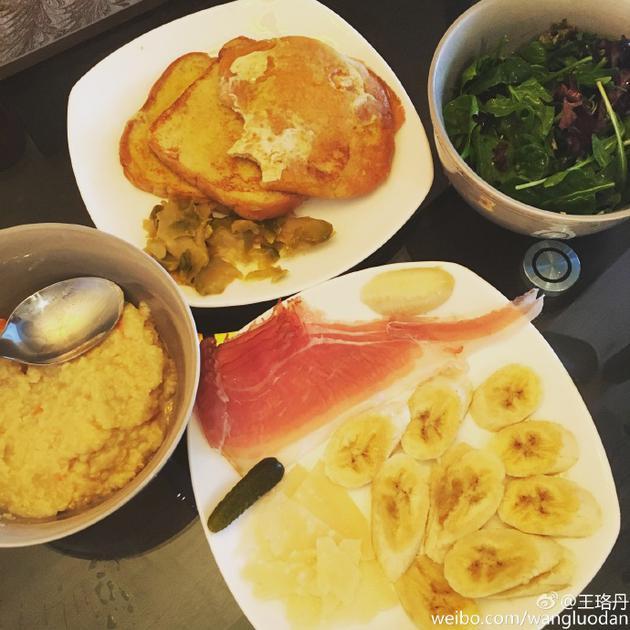 王珞丹的早餐