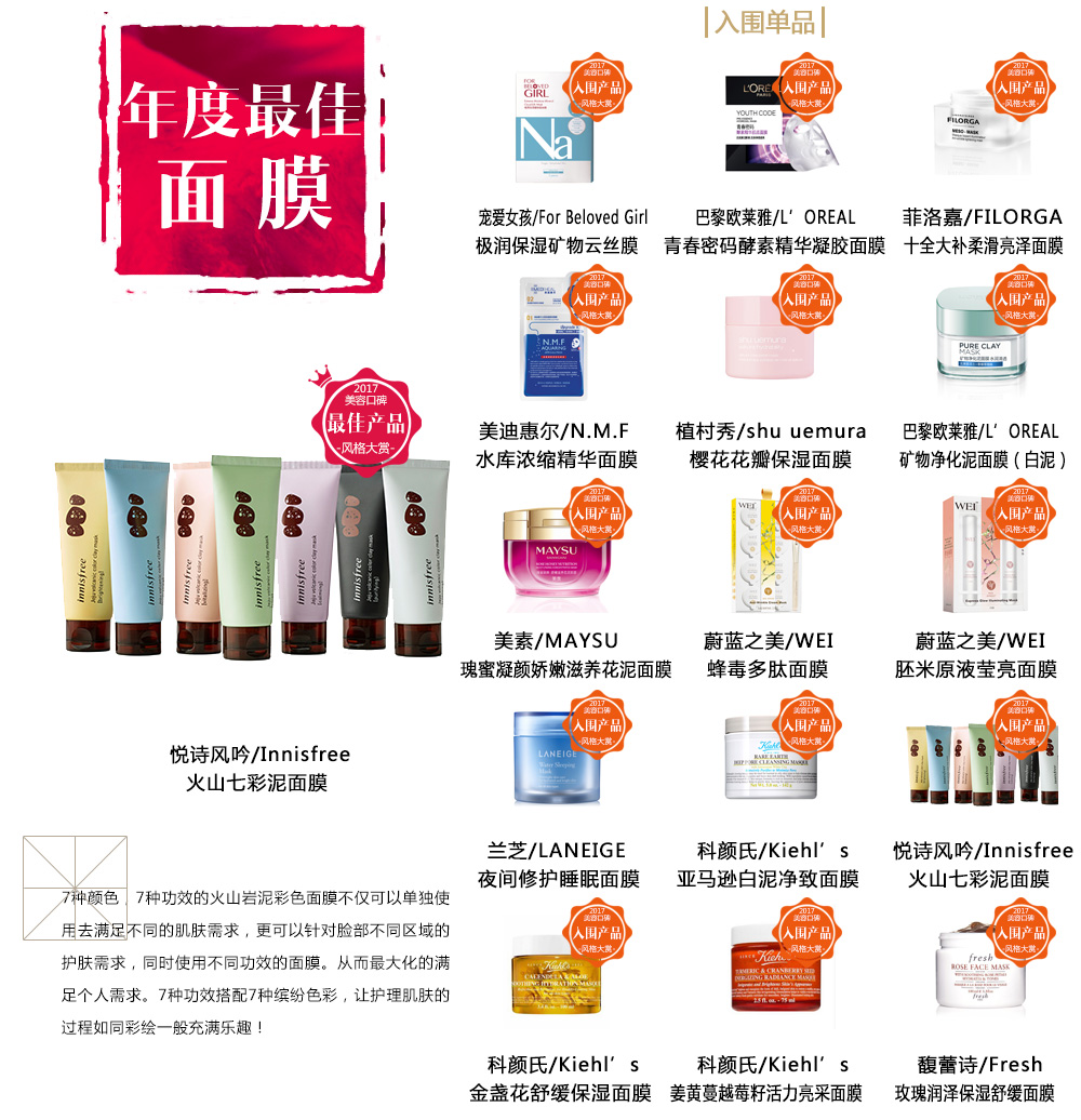 http://fashion.sina.com.cn/beauty/