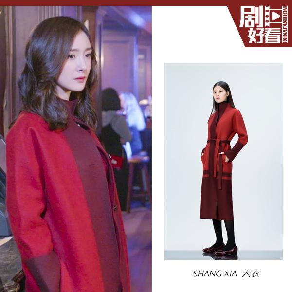 杨幂穿红色大衣