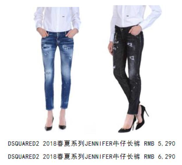 DSQUARED2 2018早春及春夏系列男装平阳县鳌江中学