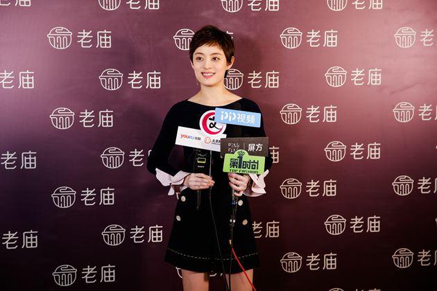 老庙品牌北京发布会 探溯新中式文化精粹之美