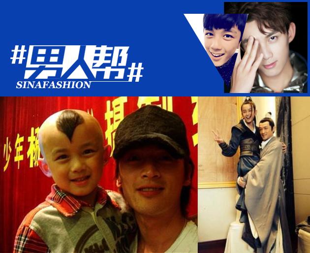 2005年3月参演电视剧《少年杨家将》