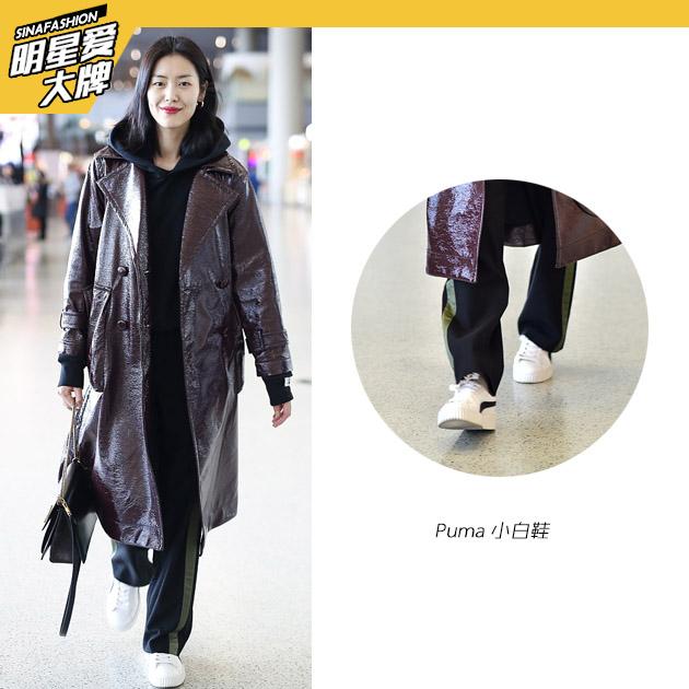 刘雯的小白鞋
