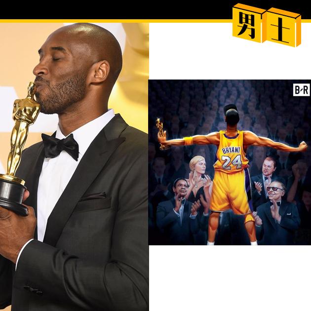 男人帮|科比如何做到从NBA走到奥斯卡