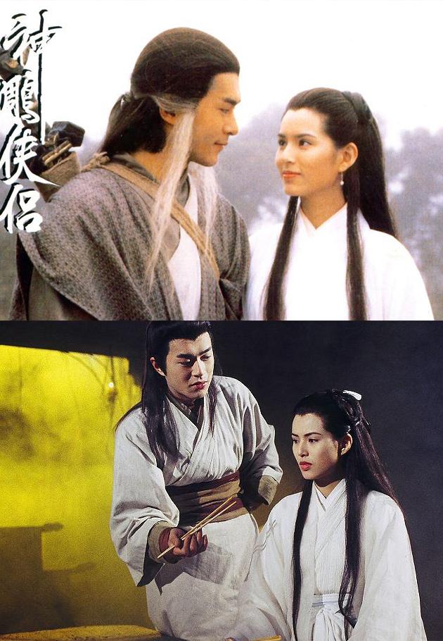 李若彤+古天乐
