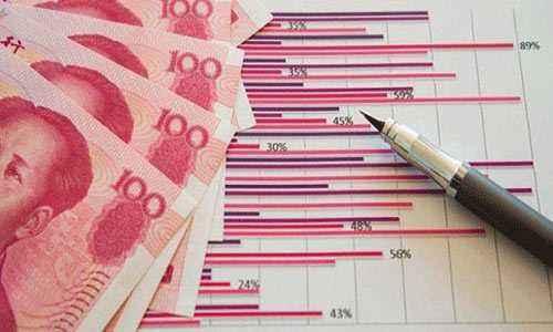 人大卞永祖:人民币国际化迎来机遇
