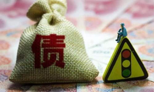 中国证券报头版:让政府债券尽快使用见实效