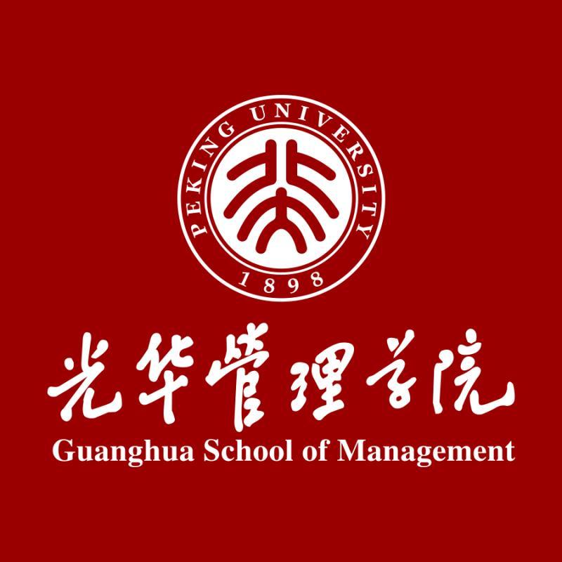 北京大年夜学光华管理学院