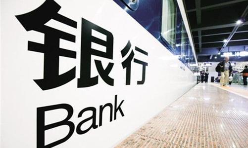 民间借贷如何更好服务实体经济?专家:建立差异化的利率结构