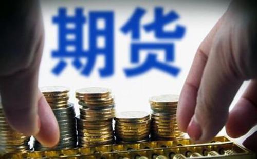 新浪特约:南华期货2020年春节假期外盘金属综述