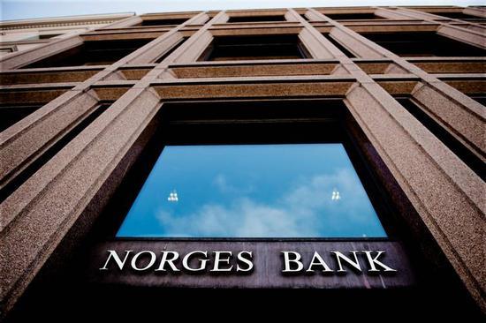 挪威央行将基准利率上调25个基点 为年内第三次加息