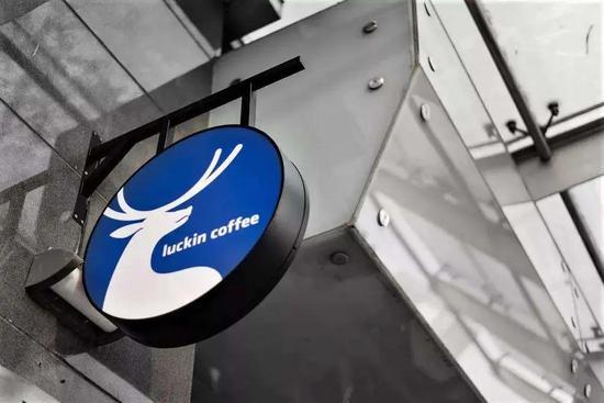 瑞幸咖啡正催着险企埋单?