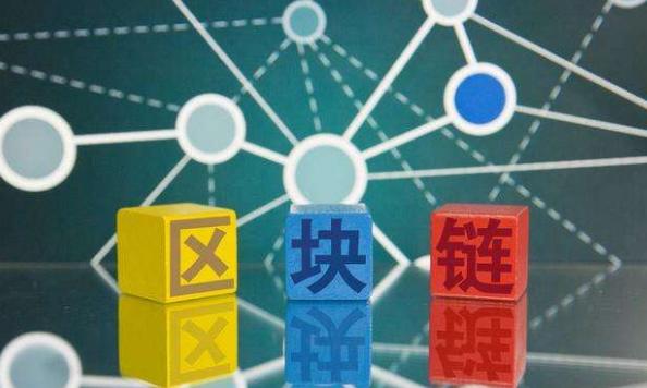金融壹账通区块链密算法通过国家密码管理局测试