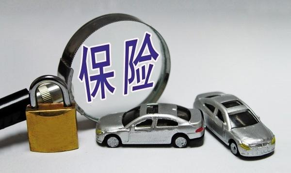 华安本该盈亏平衡的交强险竟巨亏?