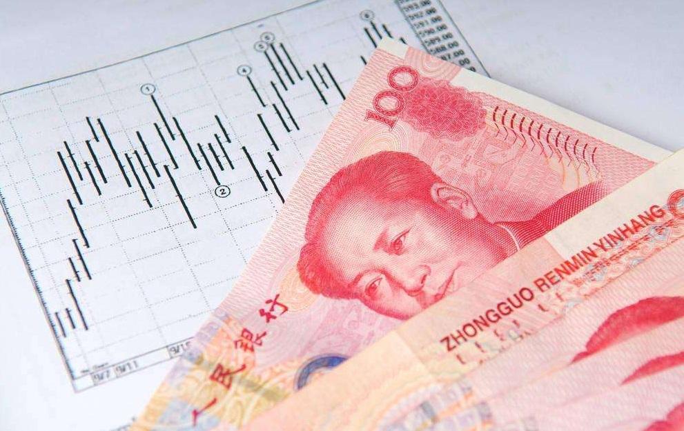 毕马威中国首席经济学家康勇:今年人民币汇率会保持较强态势