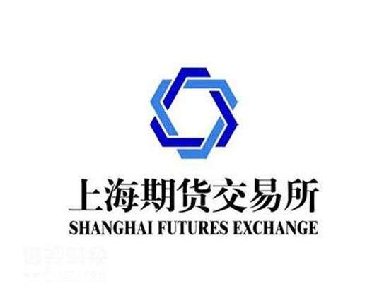 上海期货交易所举办上期标准仓单交易平台交易商大会